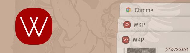 Jak zrobić Progresywną Aplikację Webową w Omeka?